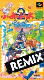 Super Famicom - Super Puyo Puyo 2 Remix