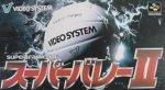 Super Famicom - Super Volley 2