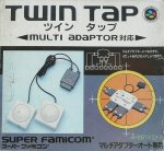 Super Famicom - Super Famicom Twin Tap Boxed
