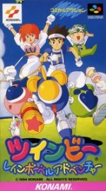 Super Famicom - Twinbee Rainbow Bell Adventure