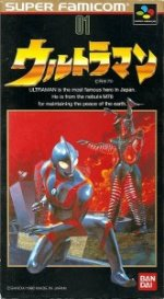 Super Famicom - Ultraman