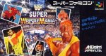 Super Famicom - WWF Super WrestleMania