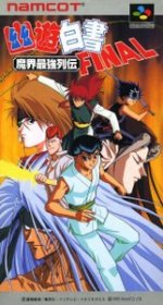 Super Famicom - Yu Yu Hakusho Final