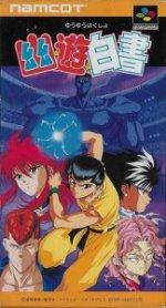 Super Famicom - Yu Yu Hakusho