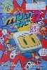 Super Nintendo - Super Nintendo Bomberman Multitap Boxed