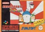 Super Nintendo - Heberekes Popoon