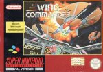 Super Nintendo - Wing Commander