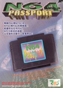 Buy Nintendo 64 Nintendo 64 Passport Adapter Boxed For Sale
