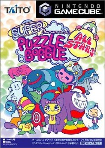 Buy Nintendo Gamecube Super Puzzle Bobble All Stars For Sale at