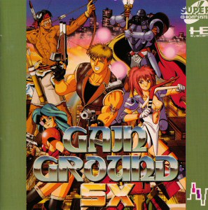is a Japanese PC Engine Super CD game. It should work on any PC Engine