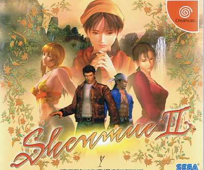 Shenmue 2 Limited Edition