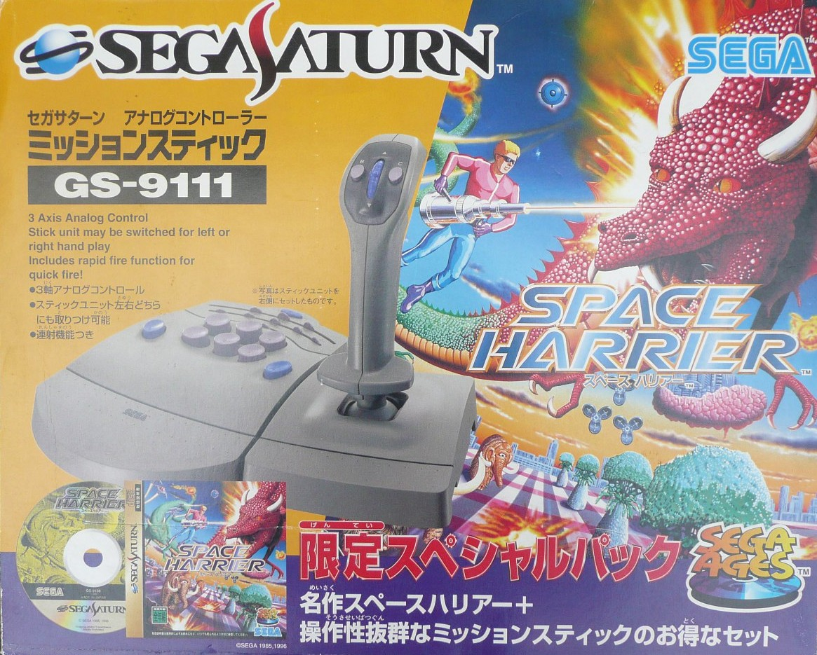 Buy Sega Saturn Sega Saturn Mission Stick and Space Harrier