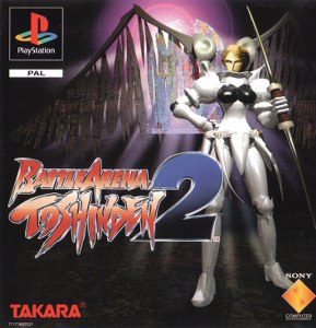 Buy Sony Playstation Battle Arena Toshinden 2 For Sale At Console